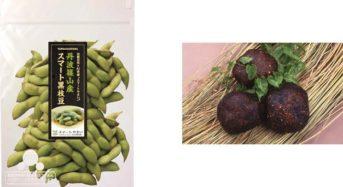 オプティム、兵庫県丹波県民局とスマート農業を活用した特産物の生産力強化へ
