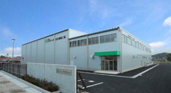 京葉銀行、新昭和グループの最大1日2万株の大型植物工場へ融資を実施
