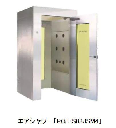 日立産機システム、食品・薬品工場にも最適なステンレス製の新型エアシャワーを販売
