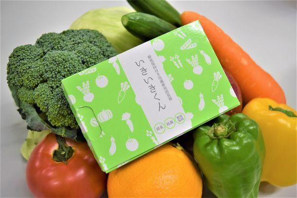 天然由来成分のみで野菜の鮮度保持・抗菌が可能な冷蔵庫用消臭剤「いきいきくん」発売