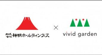 米卸で最大手の神明、オンラインマルシェ「食べチョク」を運営するビビッドガーデンと資本業務提携へ