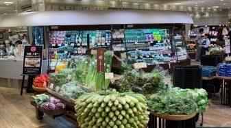阪急阪神百貨店の地下2階、関西随一の品揃えの青果売場が誕生