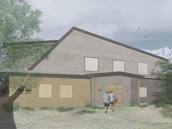 白馬・岩岳に「空気をデザインする」ホテルが誕生。医・食・住を体験できる複合宿泊施設「haluta hakuba」がオープン