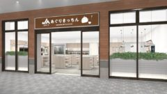 JA三井リースとABCクッキングスタジオ、JAの直売所向け新コミュニティを共同展開