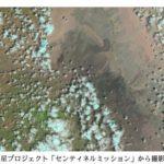 bitgrit、高画質衛星画像データを用いて「スマート農業」コンペを開催