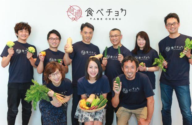 オンラインマルシェ『食べチョク』を運営するビビッドガーデンが2億円の資金調達