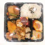 東京農業大学の学生食堂にフードシェアリングサービス「TABETE(タベテ)」が導入