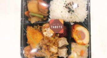 東京農業大学の学生食堂にフードシェアリングサービス「TABETE タベテ」が導入
