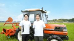 DMM、中古農機の販売・買取の「株式会社ファーマリー」 の株式取得