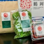 ヤマガタデザイン、JAと連携・有機農業を中心とした新ブランド「SHONAI ROOTS」立ち上げ