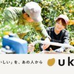 VOYAGE VENTURES、農水産物などを生産者から直接購入できるD2Cプラットフォーム運営のukka社に出資