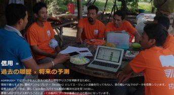 リネットジャパン、アグリテックベンチャーと提携。カンボジア農村への金融サービス提供へ