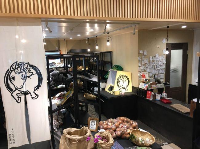 北海道新冠町の野菜直売所、無人AIレジ「ワンダーレジ」を設置