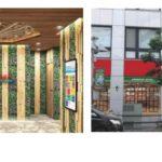 大和証券とコメダ珈琲店がコラボ店舗。グループが生産する農産物も活用