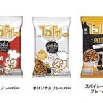 高たんぱく・エコ食材、タイのメジャー昆虫スナックを発売