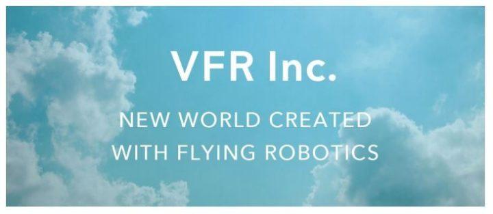 VAIO、ドローン事業を推進する子会社「VFR」を設立。農業用にも実績あり