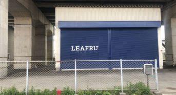 プランツラボラトリー、JR東日本と連携。東北新幹線の高架下に植物工場を稼働