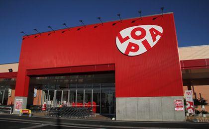 ワタミと食品スーパー「ロピア」が出向契約。従業員が出向し人事交流へ