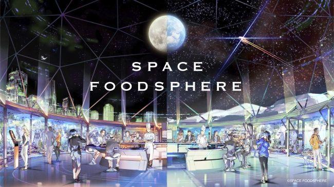 リアルテックHD「SPACE FOODSPHERE」発足。宇宙での完全自動化 植物工場の開発も