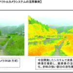 富士フイルム、偏光方式を採用した高性能マルチスペクトルカメラを開発。植物の成長・光合成も観察可能