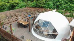 日比谷花壇、グランピングサイト「里楽巣FUJINO(リラックスふじの)」を相模原市にオープン