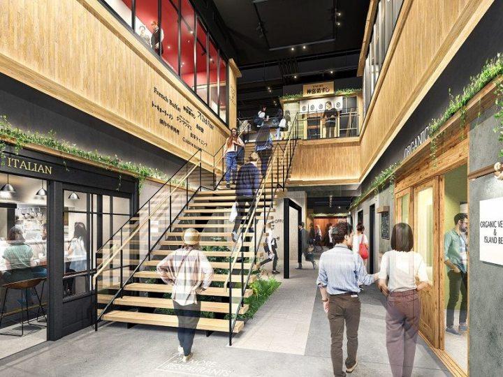 フジタ、食に特化した商業施設「JINGUMAE COMICHI じんぐうまえ こみち」をオープン
