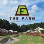 農業体験・グランピング【THE FARM】と温浴リノベーションモデル【おふろcafé】の2社が資本提携