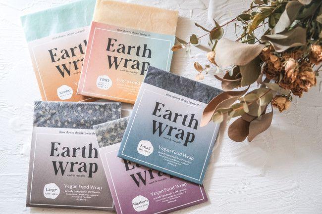 植物性原料の食品用エコラップ「Earth Wrap アースラップ」発売