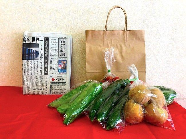 フードロス削減を目指す八百屋と神戸新聞販売店が提携。地元の朝採れ野菜の宅配サービス開始