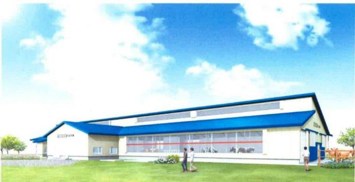 カネカ、有機生乳の製造・販売会社「別海ウェルネスファーム」を設立