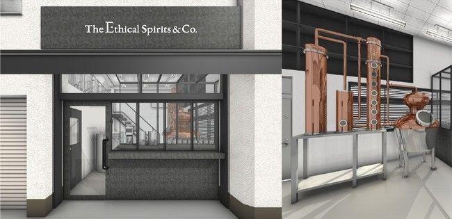 エシカル・スピリッツ社による世界初の再生型蒸留所を開設、酒粕や余剰ビールをリユースしたジン造り