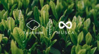 ムスカ、ハエを活用した有機肥料にてお茶の生産実験と先行販売を開始