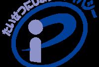 農業プラットフォーム『agmiru』を運営するリデン、個人情報保護を目的としたプライバシーマークを取得