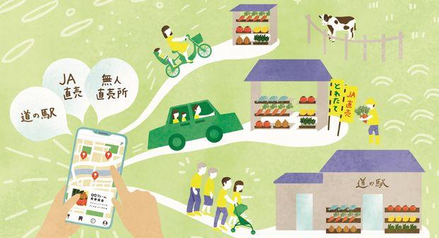 直売所検索アプリ「Veggie|ベジ-」ios版に対応開始
