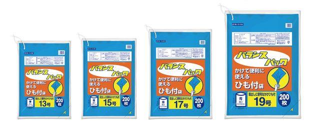 オルディ×日本サニパック「食品用青色ポリ袋」を新発売