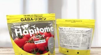 Happy Quality、イノチオアグリと共同で「AI灌水制御装置」を利用したトマトの試験栽培を開始