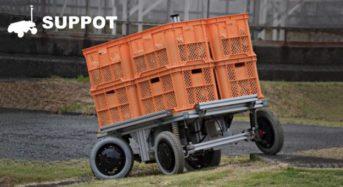 ソミックマネージメントHD、自律走行ロボット「SUPPOT」のテストマーケティングを開始