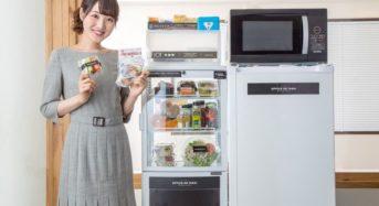 「オフィスで野菜」の全国物流網を確立、いわぎんキャピタルからの追加出資・総額4億円の資金調達へ