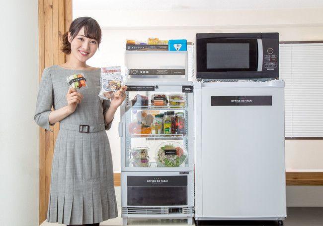 「オフィスで野菜」の全国物流網の確立、いわぎんキャピタルからの追加出資・総額4億円の資金調達へ