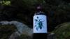 世界初・タガメを使用したクラフトジン「First Essence Tagame Gin」タガメジンが発売開始