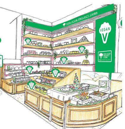 みんなのごはん、そごう千葉店にビーガン・ベジタリアン商品×地場野菜売場を期間限定でオープン