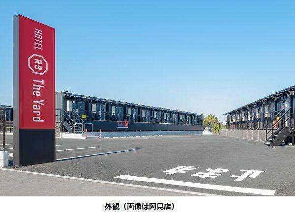 デベロップ社によるコンテナを活用したホテル、岐阜県にも次々と開業