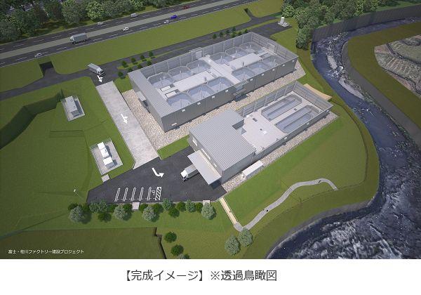 NECファシリティーズ、循環式・陸上養殖プラント工事に着手。2022年の完成を目指す