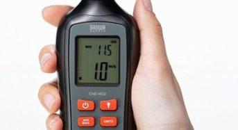 サンワサプライ、風向きが変わっても安定測定「カップ式デジタル風速計」を発売