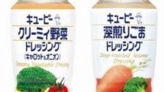 キユーピー、ドレッシングによる野菜の苦味・青臭さを低減させる機能に関する研究成果