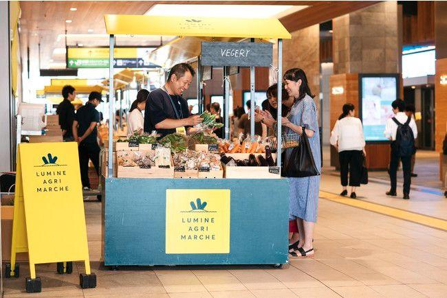 ルミネ、ニュウマン新宿に初の直営店「野菜セレクトショップ」をオープン